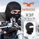 NAROO MASK (ナルーマスク) X3F ブラック スポーツ マスク