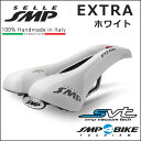 SELLE SMP (セラ エスエムピー) Saddle EXTRA ホワイト エクストラサドル 自転車 サドル 穴あきサドル 国内正規品