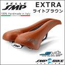 SELLE SMP (セラ エスエムピー) EXTRA ライトブラウン 自転車 サドル 穴あきサドル 国内正規品