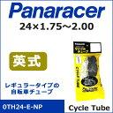 panaracer(е╤е╩еьб╝е╡б╝) Cycle Tube 0TH24-E-NP [H/E 24б▀1.75б┴2.00 ▒╤╝░] е╡едепеые┴ехб╝е╓ ╝л┼╛╝╓ е┴ехб╝е╓
