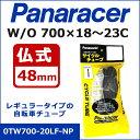 panaracer(パナレーサー) Cycle Tube 0TW700-20LF-NP W/O700×18〜23C 仏式48mm 【80】自転車 チューブ