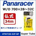 panaracer(パナレーサー) Super Tube 0...