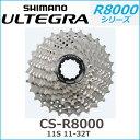 シマノ(shimano) ULTEGRA(アルテグラ)CS-R800...