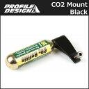 PROFILE DESIGN(プロファイルデザイン) CO2 Mount KIT エアボンベホルダー (ACCO2M1) 自転車 ボトルケージ(オプション)