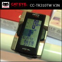 Free shipping a meter [80] [bicycle] for a computer cycle for cat eye CATEYE CC-TR310TW V3N wireless cycle [0125_off]