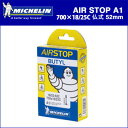 Michelin AIR STOP A1 700X18-25C 仏式 52mm ミシュラン 【80】
