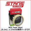 Stan's NoTubes Rim Tape 10yd (9.1m) x 27mm 自転車 リムテープ