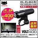 【送料無料・期間限定SALE】 CATEYE (キャットアイ) HL-EL461RC VOLT400 充電式ハイパ