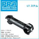 シマノ PRO(プロ) LT ステム 70mm/31.8mm ±17° (R20RSS0322X) 自転車 shimano ステム