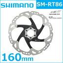 シマノ(SHIMANO) SM-RT86 160mm 6本ボルト ナロータイプ 固定方法:6本ボルト サイズ:160MM アイステック:アイステック (ISMRT86S2) 自転車 ディスクローター
