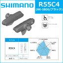 シマノ(SHIMANO) カートリッジタイプシューセット R...