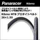 Panaracer(パナレーサー) RiBMo リブモ MTBプロタイトベルト タイヤ 26x1.5 F265PS-RB-B2