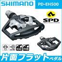 シマノ ペダル PD-EH500 SPDペダル (EPDEH...