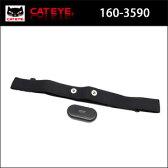 160-3590 心拍センサーキット(HR-10) CATEYE キャットアイ 補修パーツ 02P03Dec16