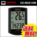 CATEYE( cat eye) CC-RD310W Strada slim cycle computer [bicycle speedometer] (CC-RD310) [80]