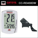 Cat eye CATEYE CC-RD400DW [white] STRADA WIRELESS( Strada wireless) double wireless cycle computer (4990173020676) [sp_0419]