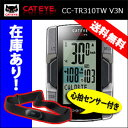 It is CC-TR300TW succession model a computer [80] [bicycle cycle meter] for cat eye CC-TR310TW V3N wireless cycle
