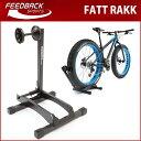 FEEDBACK Sports(フィードバッグスポーツ)FATT RAKK(ファットラック) ファットバイク専用 スタンド 自転車 bebike
