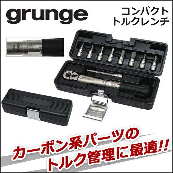 grunge (グランジ) コンパクト トルクレンチ (4948107214851) 【8…...:bebike:10031620