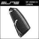 ELITE(エリート) KIT CRONO CX CARBON CAGE(キット クロノ シーエックス カーボン ケージ) 500ml 自転車 ロード bebike
