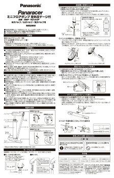 Panaracer(パナレーサー)可変式フロアミニポンプ(米式・仏式・英式バルブ対応)【BMP-N21AGF-S】【自転車】【空気入れ】(bebike)