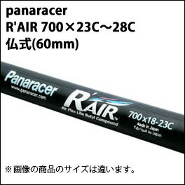 panaracer(�ѥʥ졼����)R'AIR700×23C��28Cʩ��(60mm)��Х�֥���������塼��(TW723-28LLF-RA)�ڼ�ž�֥��塼�֡�