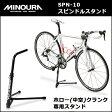 MINOURA(ミノウラ)SPN-10 スピンドルスタンド  ホロー(中空)クランク差込式 (4944924422776) 高さ調節 ディスプレイスタンド 折りたたみ 自転車スタンド