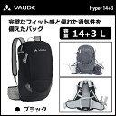 VAUDE Hyper 14+3L ブラック バッグ リュック 自転車 bebike【80】05P07Feb16