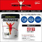 グリコ(glico) アミノ酸 プロスペック グルタミン パウダー 200g (JAN:4901005708594)11/7【80】【サプリメント】【パワープロダクション】(beb