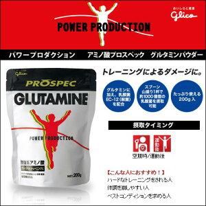 アミノ酸 プロスペック グルタミン パウダー 4901005708594 サプリメント プロダクション