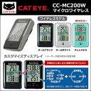 CATEYE(キャットアイ) CC-MC200W マイクロワイヤレス サイクルコンピューター 自転車