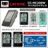 CATEYE(キャットアイ)CC-MC200W マイクロワイヤレス サイクルコンピューター 【自転車 サイクルメーター】(bebike)