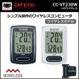 キャットアイ CC-VT230W ワイヤレス サイクルコンピューター CATEYE bebike 02P03Dec16