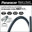 Panaracer(パナレーサー) RACE type L EVO3 (Light) レース タイプL 700C 20C 23C 25C 28C 自転車 タイヤ 軽量 bebike