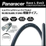 Panaracer(�ѥʥ졼����) RACE type L EVO3 (Light) �졼�� ������L 700C 20C 23C 25C 28C ��ž�� ������ ���� bebike