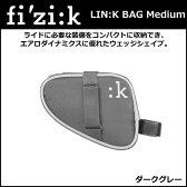 fi'zi:k(フィジーク) LIN:K STD (M) サドルバッグ (FB06M00A0X004) bebike