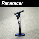 Panaracer NEW楽々ポンプ(樹脂製) パナレーサー フロアポンプ (BFP-PSAB1)【自転車】【ピストバイ...