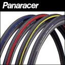 Panaracer Stradius Elite ストラディアスエリート パナレーサー【タイヤ】【自転車】【ピストバイ...