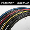 パナレーサー エリート プラス 自転車 タイヤ 700C Panaracer Elite PLUS bebike