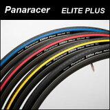 Panaracer(パナレーサー)Elite PLUS エリート プラス 【タイヤ】【自転車】700C(bebike)