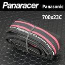5,400円(税込)以上送料無料 Panaracer CLOSER パナレーサー クローザーレッド(F723-CLSP-R)ロードバイク タイヤ自転車 700C