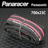 Panasonic Panaracer CLOSER パナレーサー クローザー プラス 70023C レッド (F723-CLSP-R) 【タイヤ】【自転車】【ピストバイク】700C(bebike)
