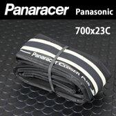 パナレーサー クローザー プラス 700x23C ホワイト 【80】  Panasonic F723-CLSP-W ロードバイク 自転車 タイヤ ピストバイク 700C