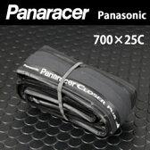 パナレーサークローザー プラス 700×25C ブラック 【80】 (F725-CLSP-B) タイヤ 自転車 ピストバイク 700C bebike