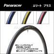 Panaracer(パナレーサー) Elite PLUS エリート プラス 700x23C 700x25C タイヤ 自転車 700C bebike