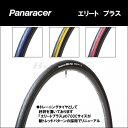 Panaracer(パナレーサー) Elite PLUS エリート プラス 700x23C 700x25C タイヤ 自転車