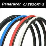 Panaracer CATEGORY-S2 700×23c カテゴリーS2 パナレーサー【タイヤ】【自転車】【ピストバイク】【ロード】(bebike)【03P01Mar15】