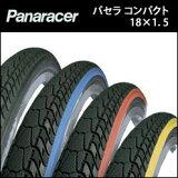 Panaracer(パナレーサー) 18×1.5 パセラコンパクト タイヤ 【タイヤ】【自転車】(bebike)