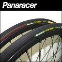 Panaracer TOURER パナレーサー ツアラー【タイヤ】【自転車】【ピストバイク】