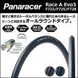 Panaracer(パナレーサー) RACE type A EVO3 (レース タイプ A ) 700C 23C 25C 28C 自転車 ロード bebike